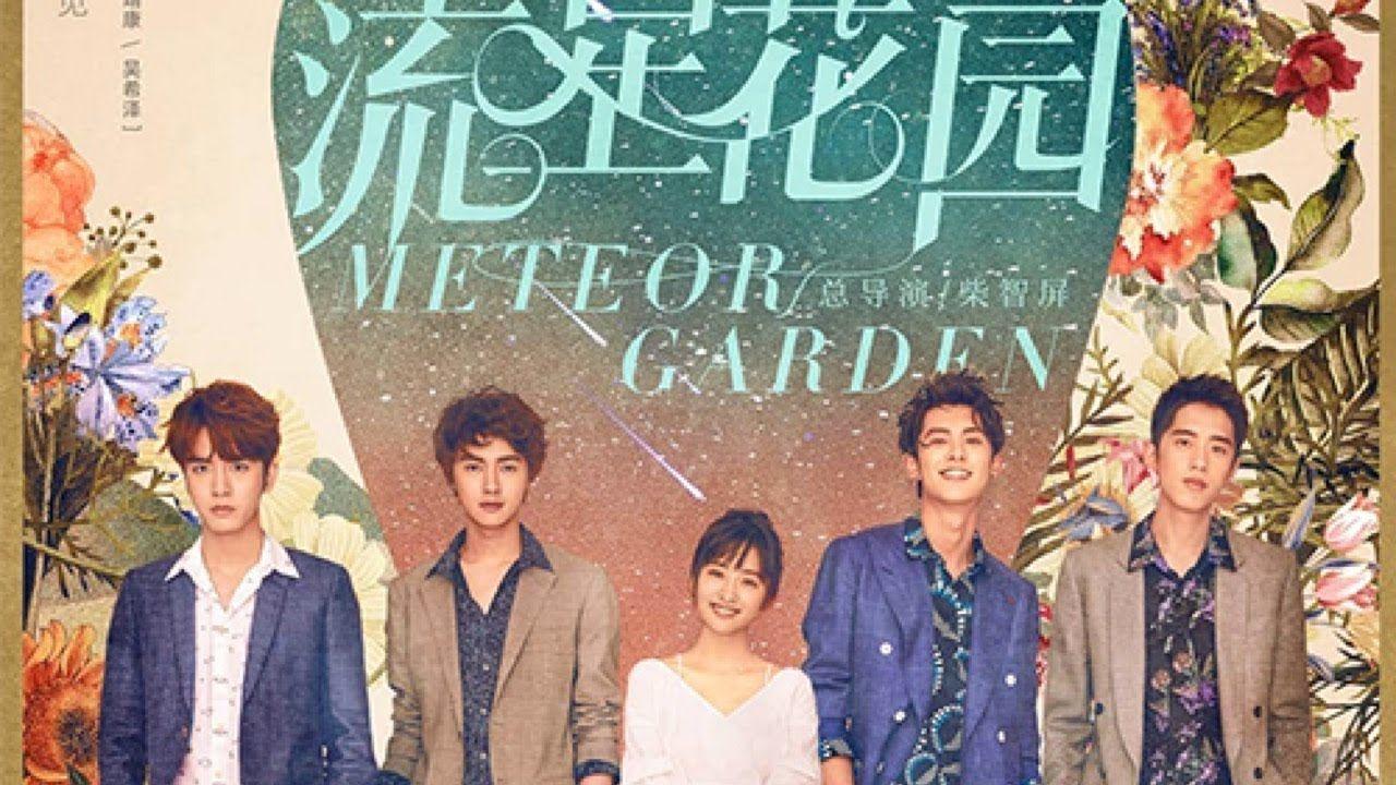 Meteor Garden 2018 Complete Instrumental OST Meteor