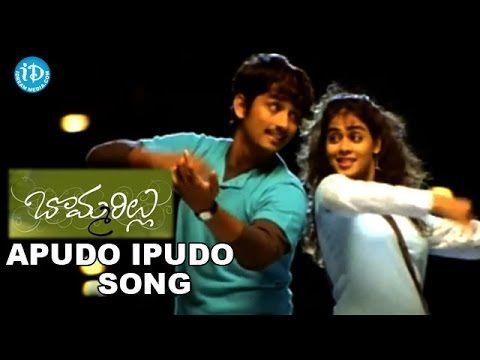 Bommarillu Hindi Dubbed Full Movie Downloadinstmank