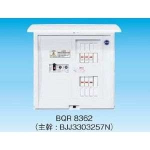 Panasonic Residential Distribution Board Cosmo Panel Compact 21 No Limiter Space With Door Exposed / Semi …