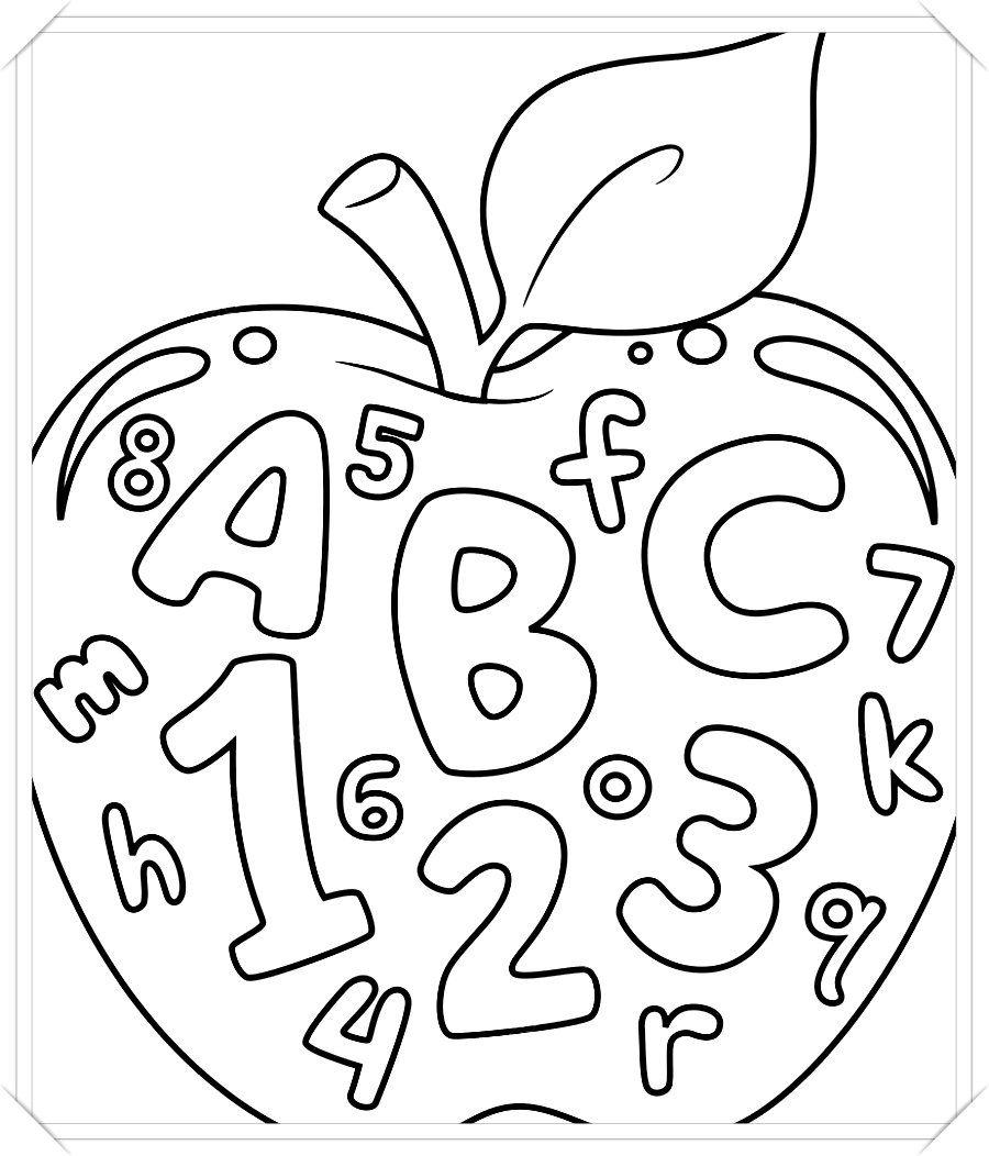 Como Dibujar Numeros Bonitos
