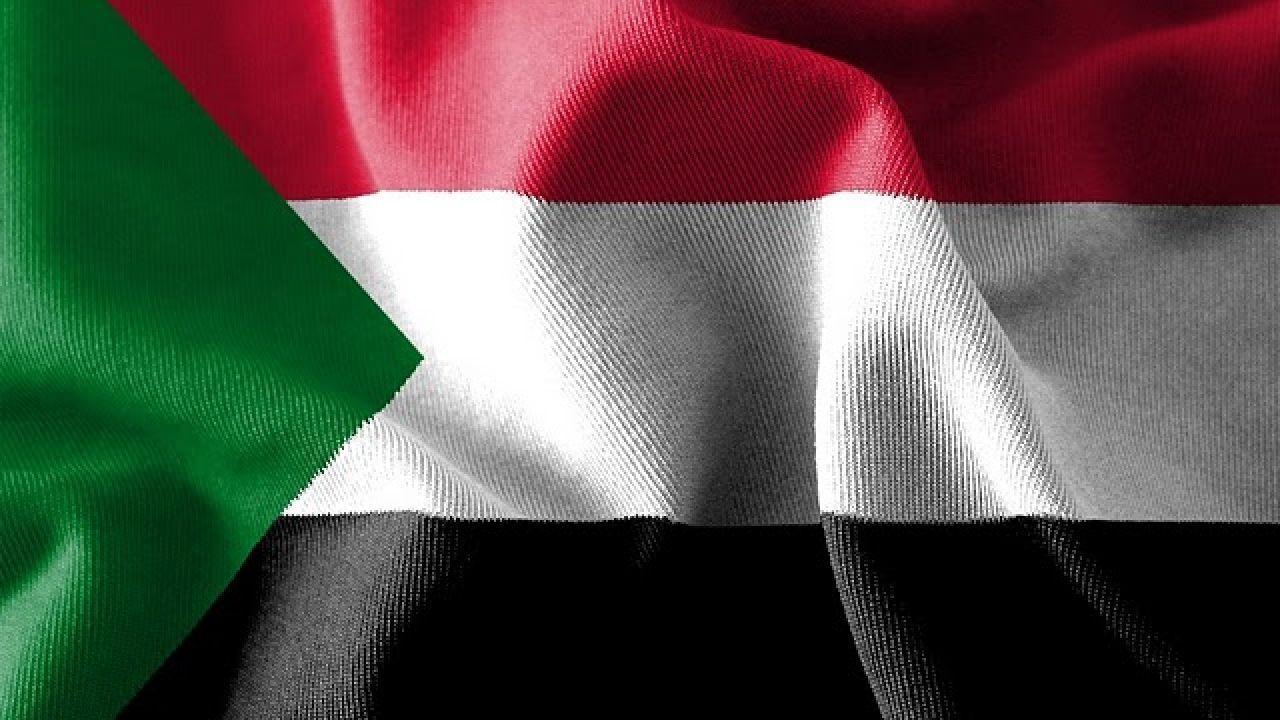 كم مساحة السودان Sudan