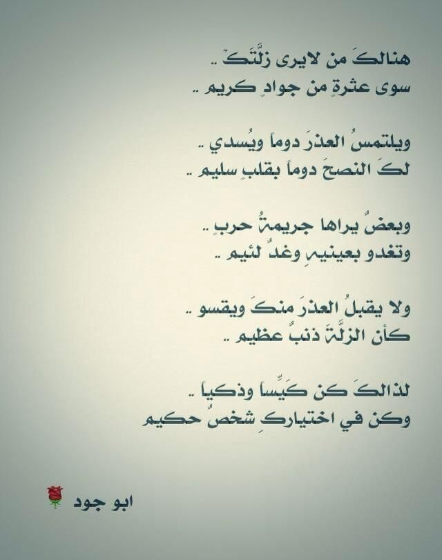 أقوال خالدة On Twitter Twitter Math Arabic Calligraphy