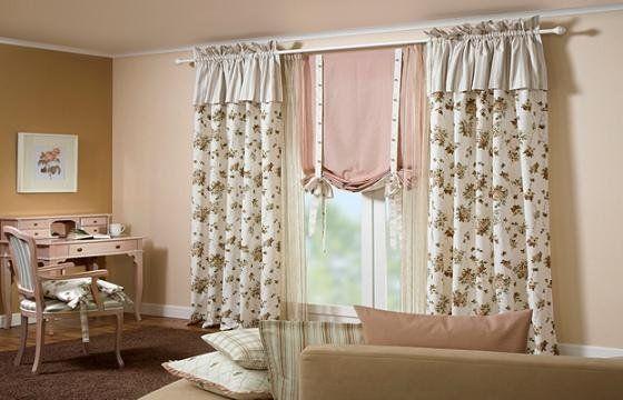 cortinas-para-salasjpg (560×360) Красивые шторки Pinterest - ideas de cortinas para sala