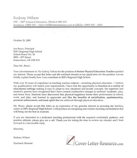 Professional Teacher Cover Letter | Teacher Cover Letter Sample