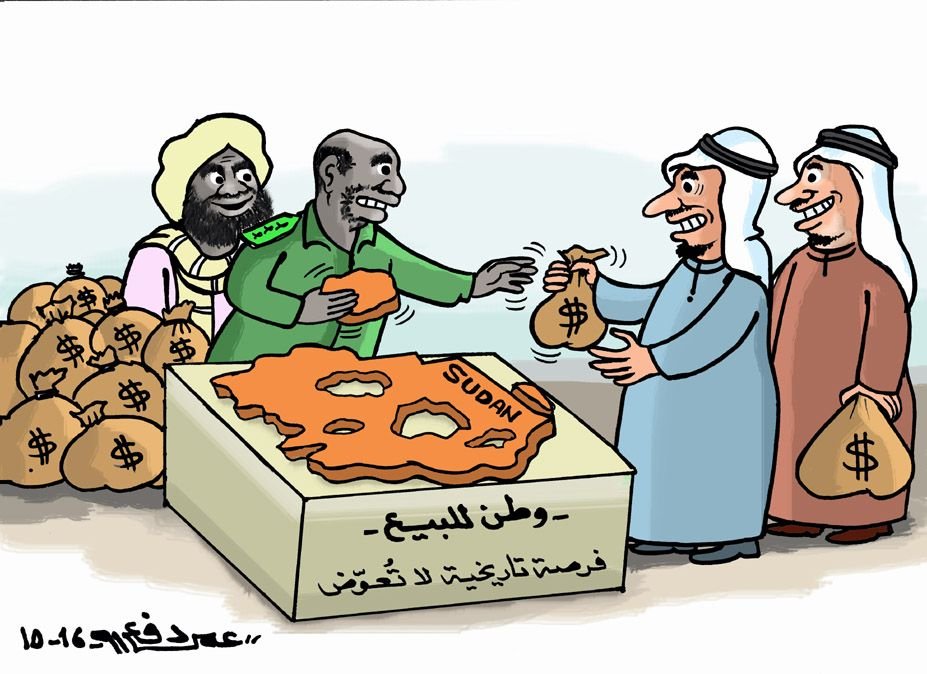 كاركاتير اليوم الموافق 25 اكتوبر 2016 للفنان  عمر دفع الله عن بيع السودان للعرب