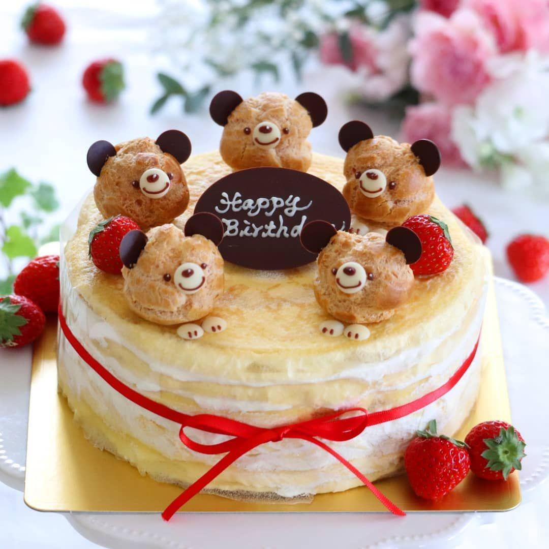 2018 01 28 ミルクレープ オーダーのお誕生日ケーキ 今月3台目のミルクレープは くまシュー 付きのリクエストでした いちご バナナ オレンジ メローゴールド フルーツぎっしりサンドしてあります ケーキ 誕生日ケーキ