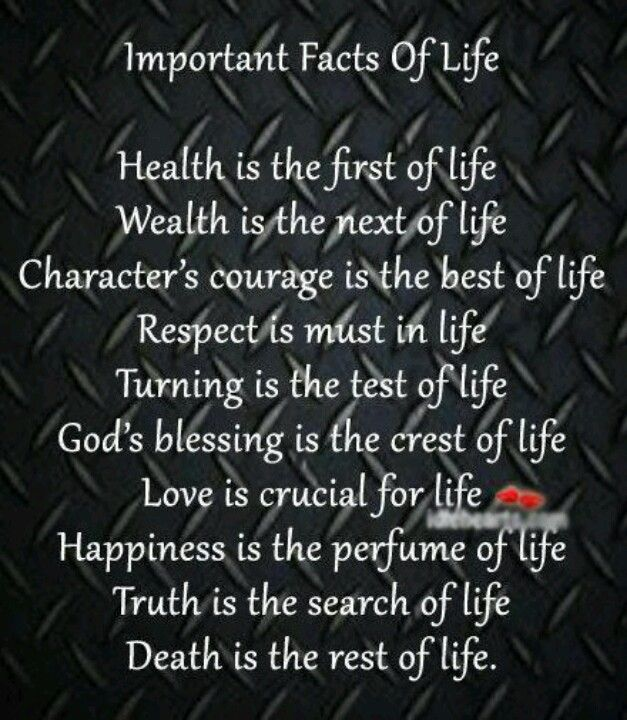 Facts Of Life Facts Of Life Quotes Life Facts Funny Facts About Life