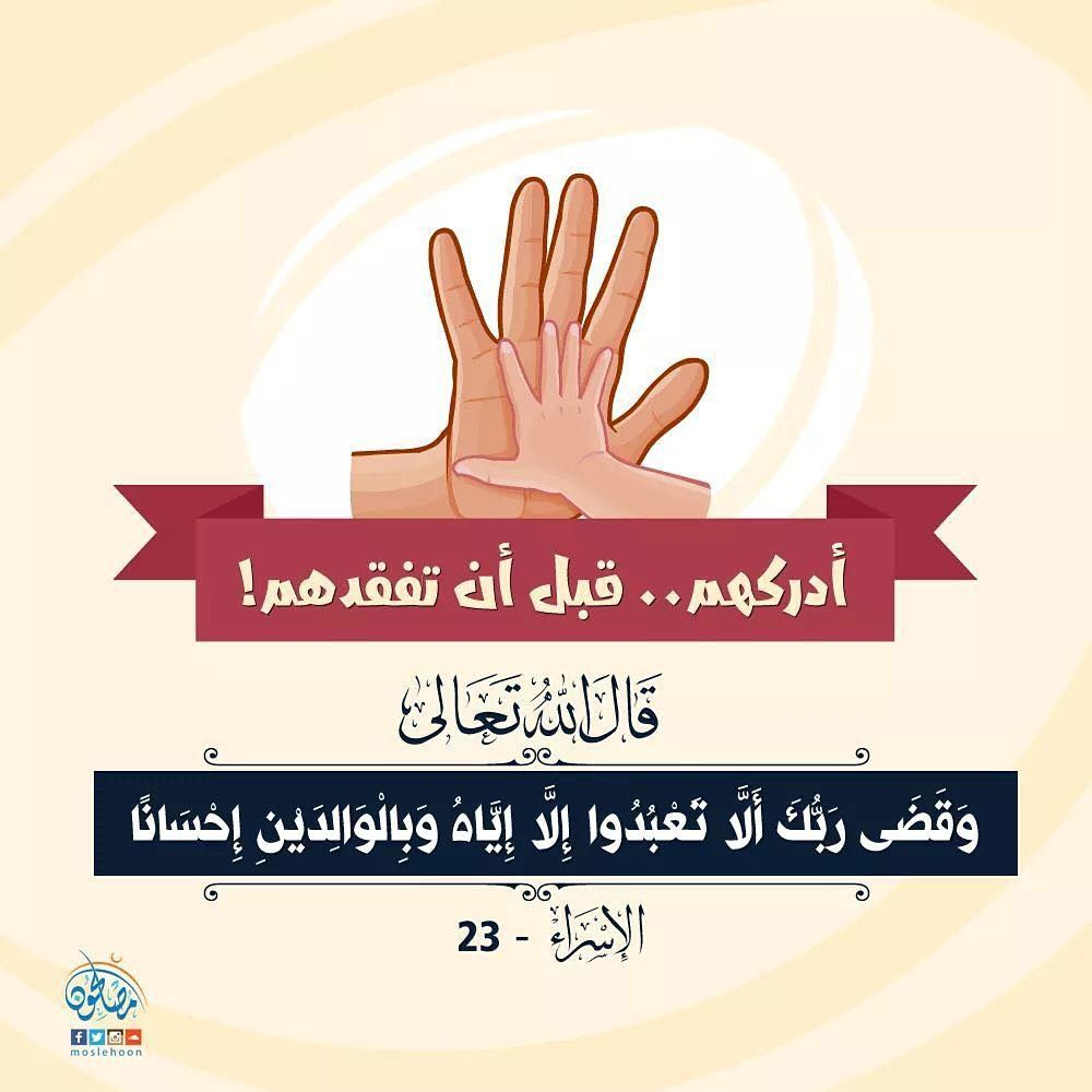 أفهم أية Islamic Quotes Islam Quran