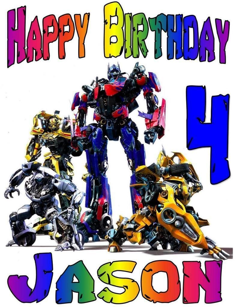 TRANSFORMERS Personalized HAPPY BIRTHDAY TSHIRT Any NameAge Super