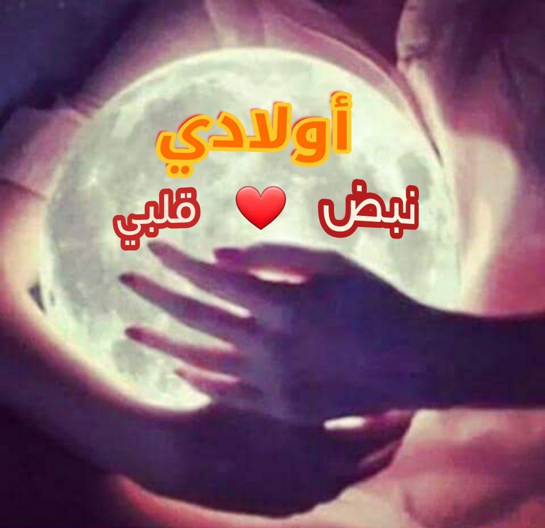 Pin By The Noble Quran On I Love Allah Quran Islam The Prophet Miracles Hadith Heaven Prophets Faith Prayer Dua حكم وعبر احاديث الله اسلام قرآن دعاء In 2021