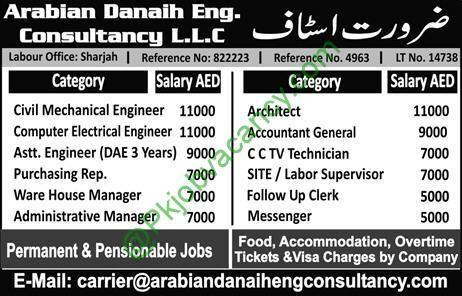 Arabian Danaih Engineering Consultancy LLC Jobs 12 April 2017 - dredge operator sample resume