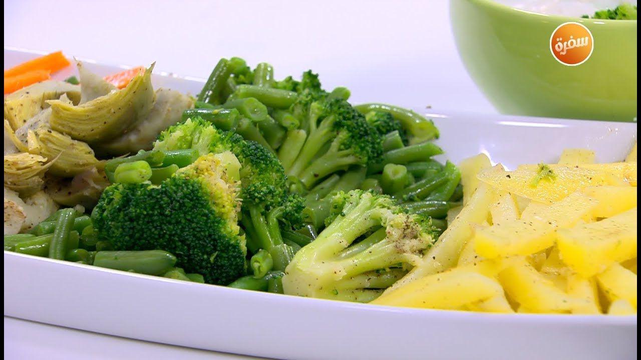 طريقة تحضير خضار سوتيه مشوي نورا السادات Food Broccoli Vegetables