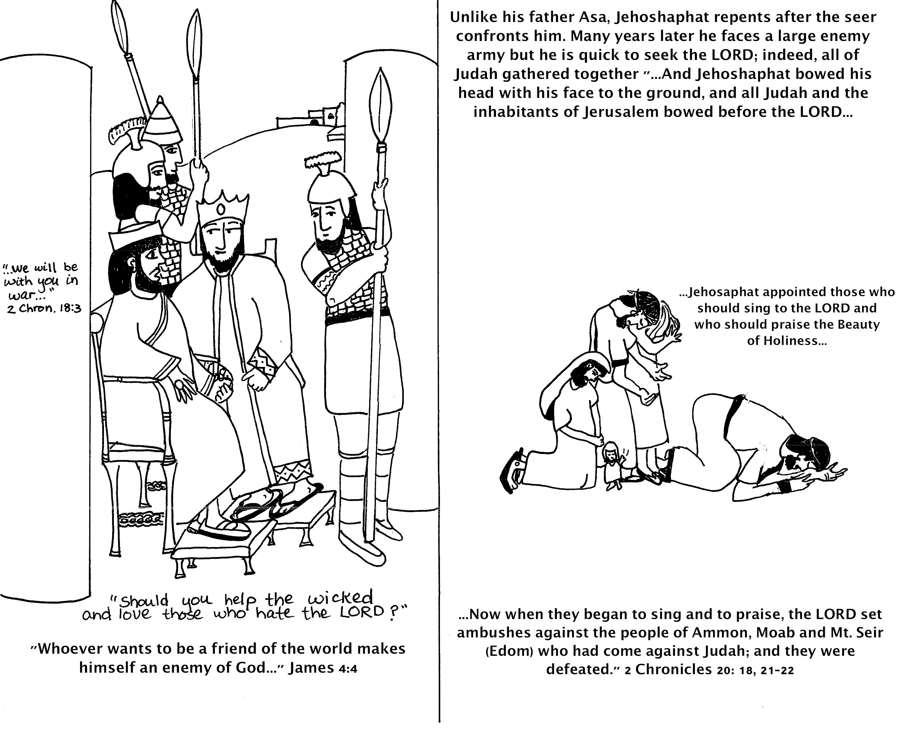 Uncategorized King Josiah Coloring Page image result for good and bad kings in the old testament testament
