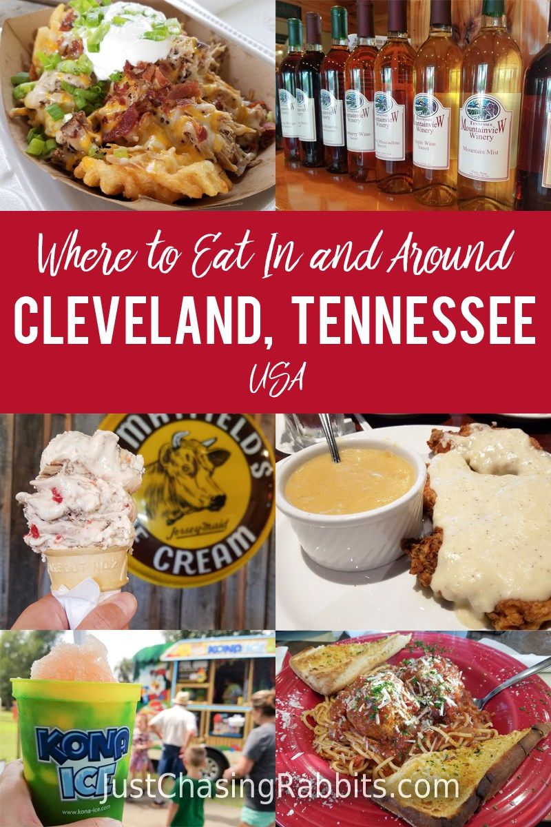 Where To Eat In Cleveland Tennesse Usa Tennessee Visitclevelandyall Madeintn Cowpeacountry Letscowpeayall Bes Foodie Destinations Travel Food Eat