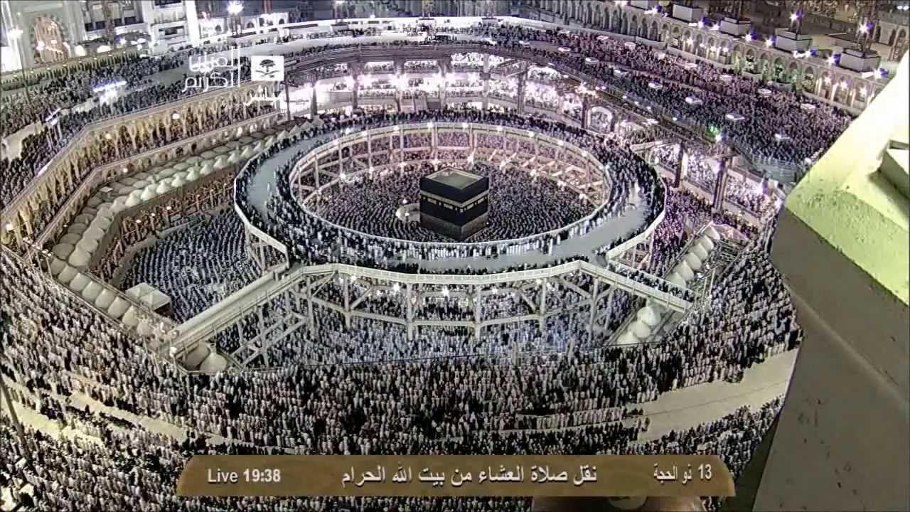 آيات من سورة الزمر الشيخ بندر بليلة Mosque City Photo Masjid Al Haram
