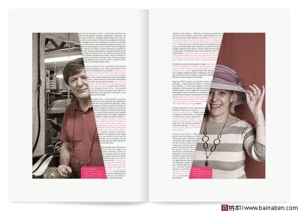 deluxe时尚电子杂志版式设计-百衲本视觉