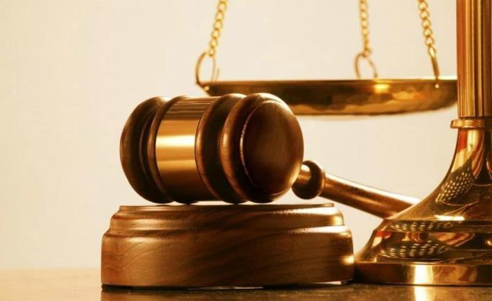 Emiten acuerdo para regular los Centros de Justicia Penal