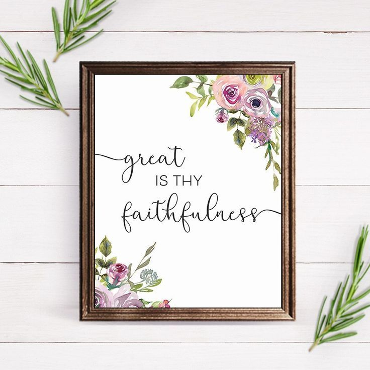 Great Is Thy Faithfulness Home Decor Print | Hymn Prints - DIY Home Decor | Wall Art | Art Prints | Farmhouse Prints | Floral Prints | Christian Wall Art | Living Room Decor | Kitchen Decor | Hymns | Wall Decor | Home Decorating | #wallart #farmhouse #hymns