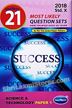 10th Navneet 21 Most Likely Question Set For Science Science Science And Technology 21st