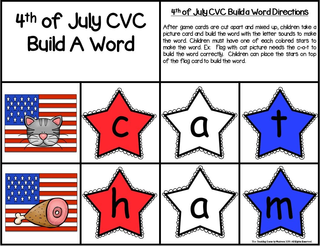 4th Of July Build A Cvc Word