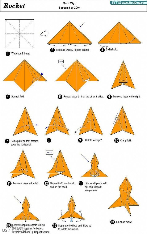 origami rocket folding instructions origami instruction diy rh pinterest com