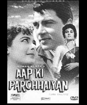 aap ki kasam movie song download pk