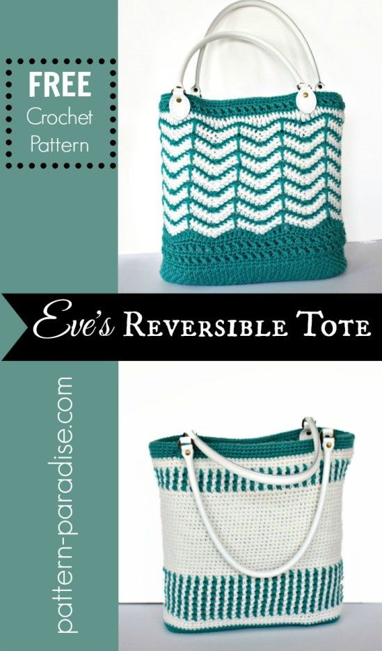 Free Crochet Pattern Eves Reversible Tote Bag Reversible Tote