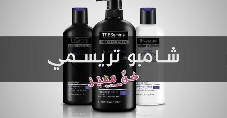 مراجعة لأفضل 13 نوع من شامبو تريسمي وفوائد ك ل نوع للشعر Tresemme Shampoo Shampoo Shampoo Bottle