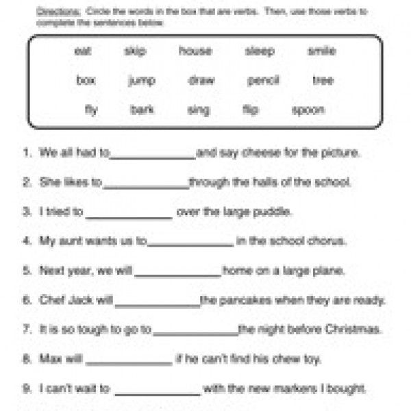 Verb Worksheet 1 Fill In The Blanks School Ideas Pinterest