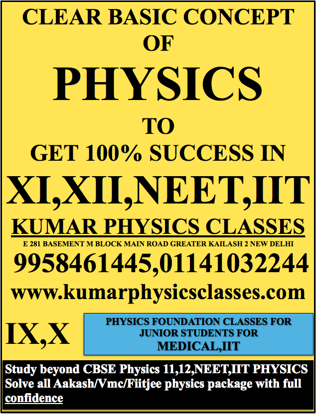 CLEAR BASIC CONCEPT OF PHYSICS TO GET 100% SUCCESS IN XI,XII,NEET