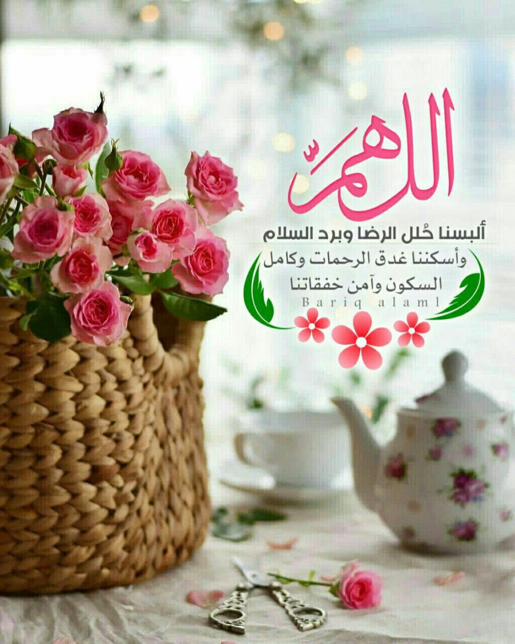 Pin By رحمة عبد الهادي On أجيب دعوة الداعي Place Card Holders Cards Place Cards