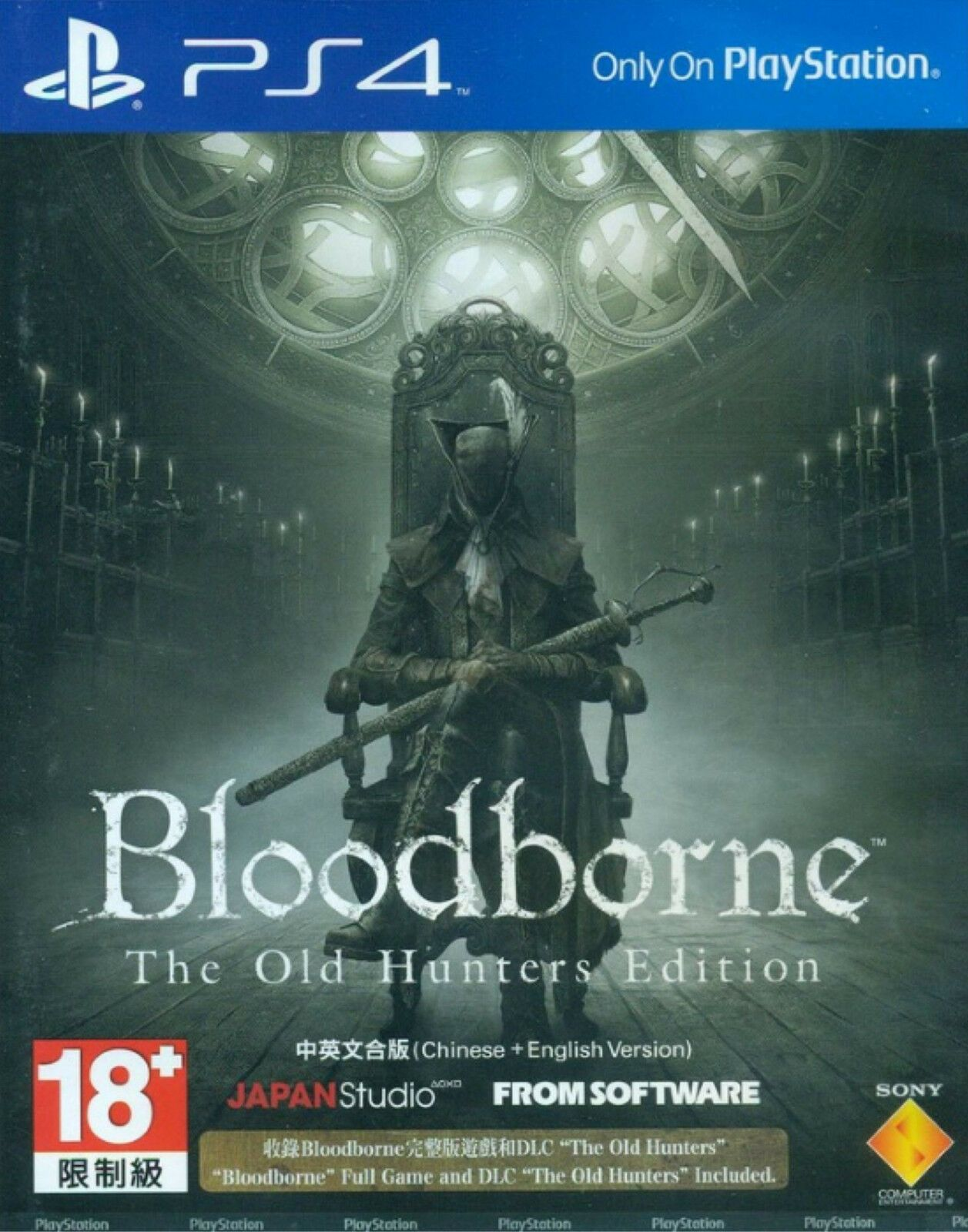 Details About Bloodborne The Old Hunters Edition Hk Chinese