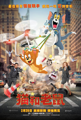 TOM & JERRY (2021) - Trailer, Clips, Featurette, Images and Posters