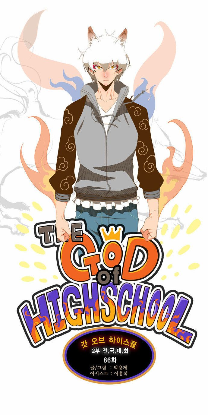 The God Of High School 86 Page 5 God High School Girls Of The