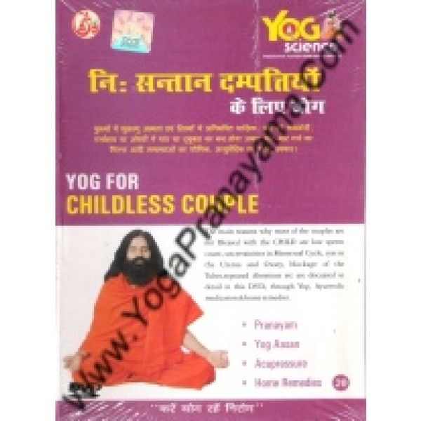 Yoga DVD for Childless Couple  Swami Ramdev yoga DVD for childless couple helps for people that unable to reproduce the child, they faced various sexual problems female infertility discussed in detail in this DVD, through Yog, Ayurvedic medication & home remedies.