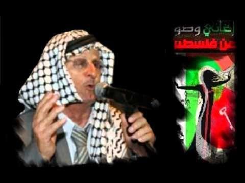 جايين يا تراب الوطن اغاني فلسطينية Youtube Beautiful Words Youtube Palestine Bridal Dresses Music Bride Dresses