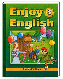 Учебник по английскому 8 класс перевод текстов.