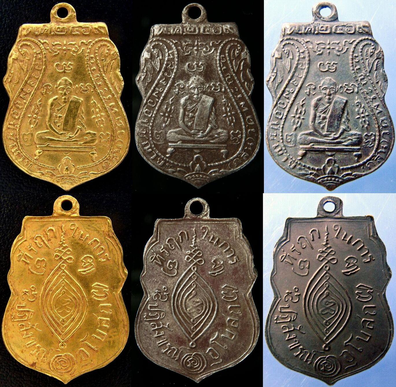 Luang Porh Grhun in three materials  Gold Silver n Copper