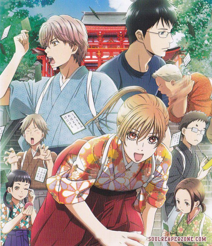 Chihayafuru 2 Bluray [BD] Anime e Ovas