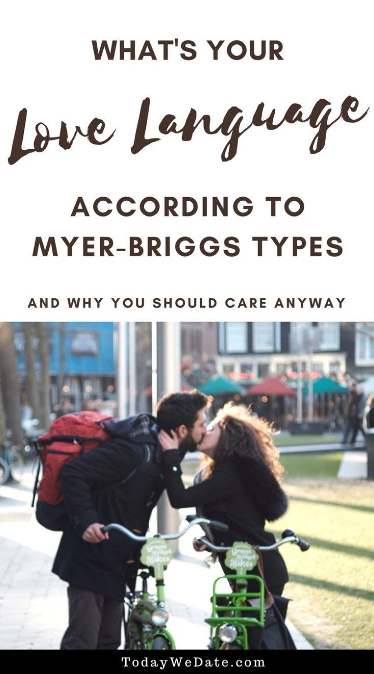 16 personality types in love what you should know before