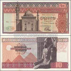 EGYPT 50 POUNDS 2007 P 66 AU-UNC