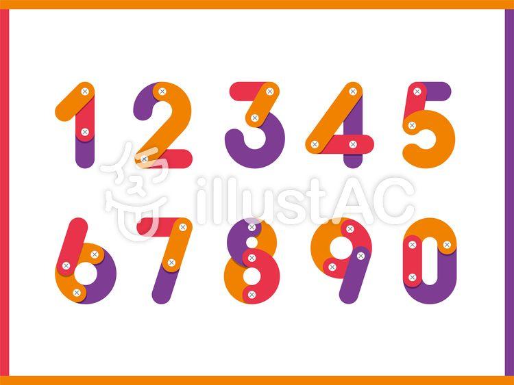 0から9の数字フォント Poster Design Gaming Logos Design