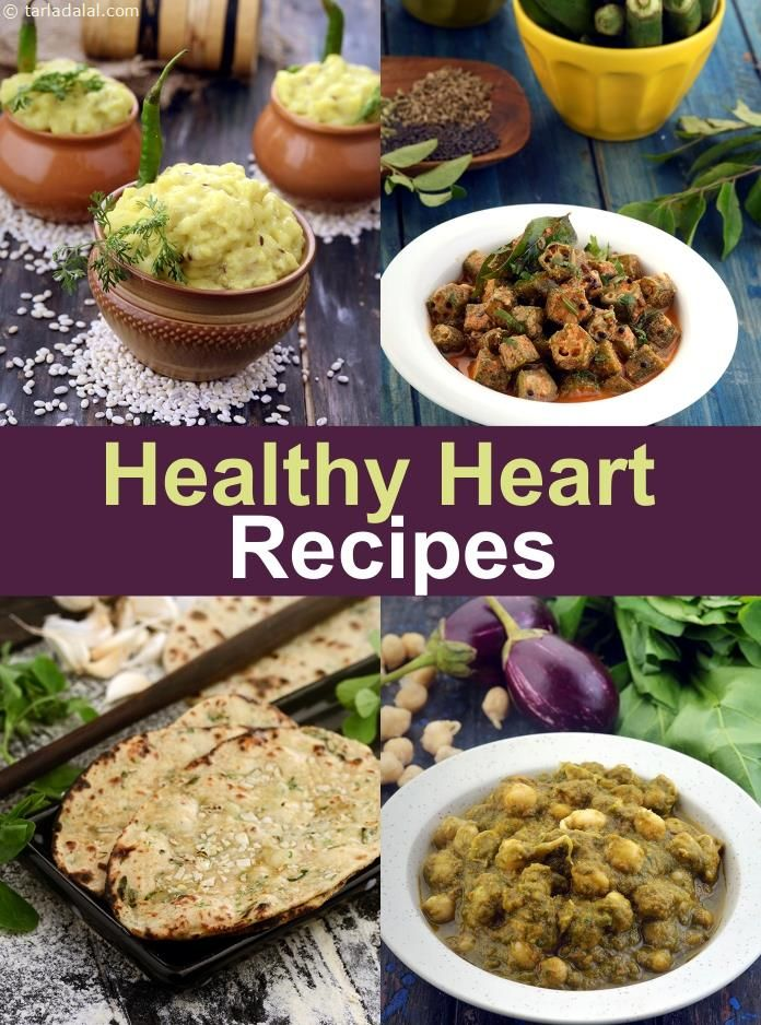Healthy heart recipes indian healthy heart diet 300 heart food healthy heart recipes indian healthy heart diet 300 heart food recipes page 1 forumfinder Image collections