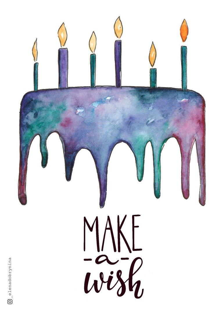 Открытка с днем рождения акварель, кофе открытки необычная