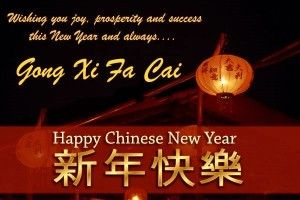 80 Best Happy Chinese New Year Quotes Wishes Images 2020 Chinese New Year Quotes Chinese New Year Wishes Quotes About New Year