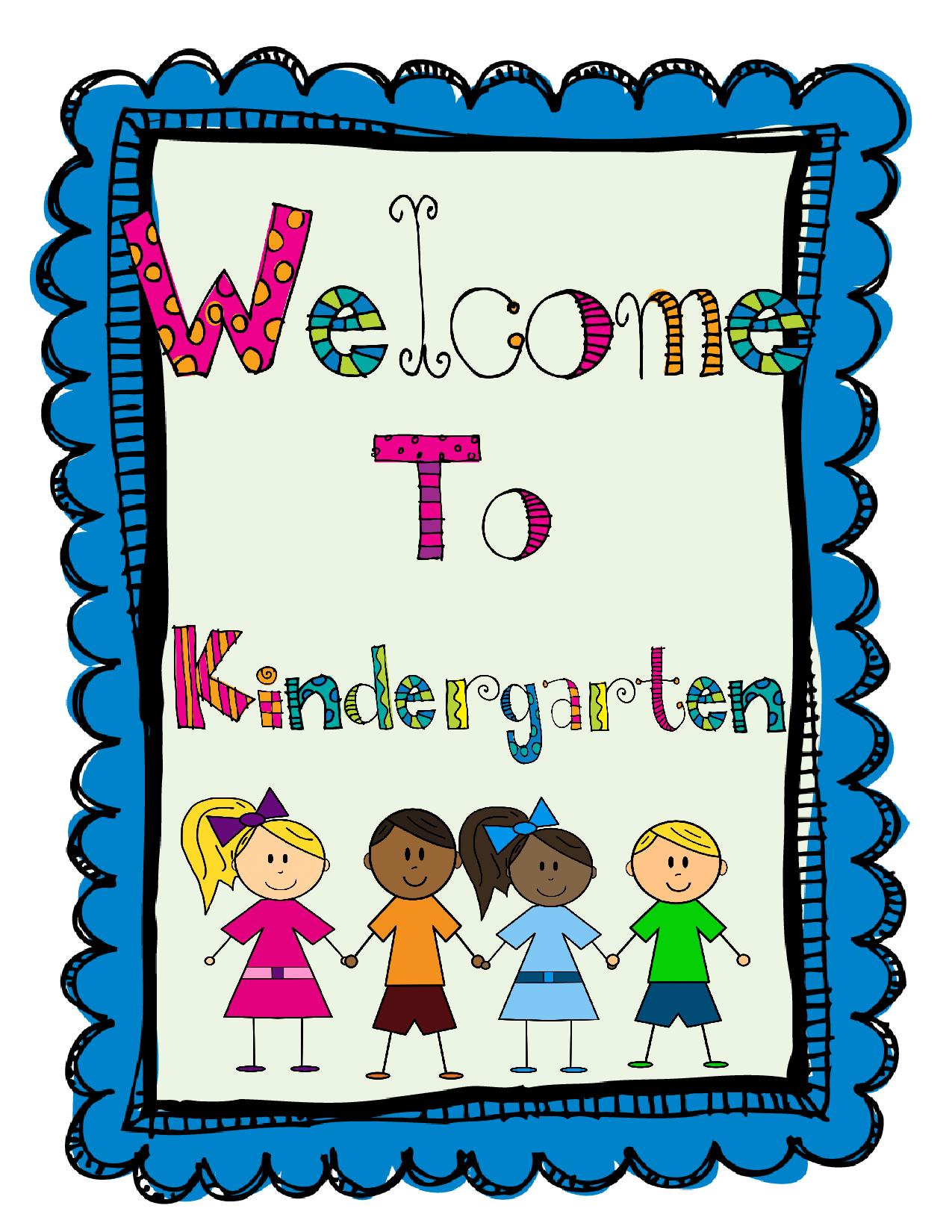 Kindergarten Year Long Memory Book