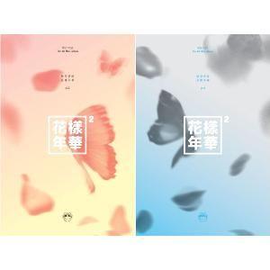 [ K-POP ] BTS - Mini Album Vol.4 (花樣年華 Part.2) (Random ver.) $12.05 KoreanMall