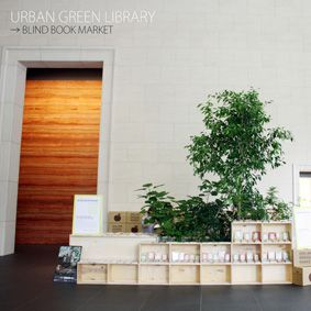 Urban green library
