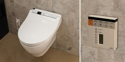 Contemporary Toilets The Leading Super Toilet Maker In Japan Is