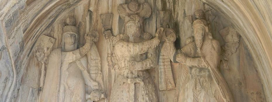 Tour To Iran | City and Site |Travel Agency In Iran | Taq Bostan